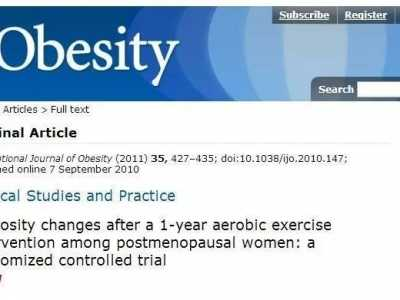 怎么跑都不瘦 国外这个研究告诉你真相