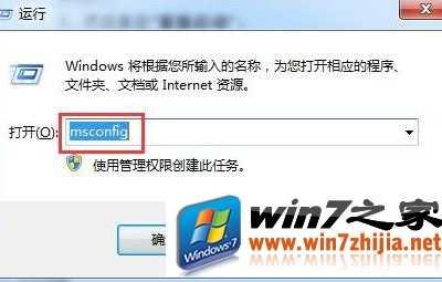 win7怎么进入安全模式 电脑开机只能安全模式解决步骤