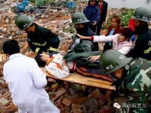 列宁遗体怎么处理的_汶川地震女死尸图片 汶川地震遇难遗体处理- - 名人 - 放牛者资讯网