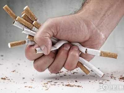 戒烟最好的方法 如何戒烟好方法