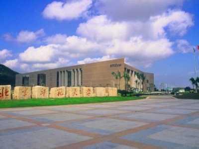 北京师范大学珠海分校是几本 是三本院校但又是公办