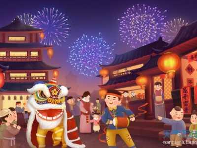 13年春节放假安排 浙江2020春节放假安排时间表2020年浙江春节放假几天