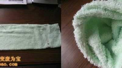 自制保健枕 在家里利用闲置毛巾自制一个防颈椎病的保健枕头